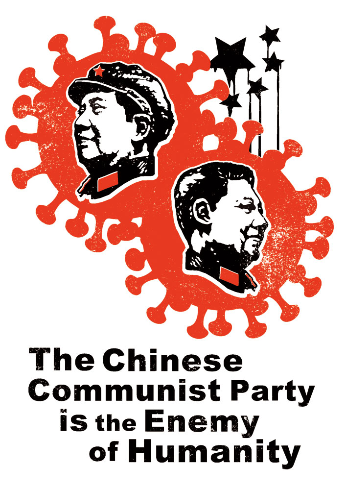The Chinese Communist Party is the Enemy of Humanity